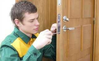 Как открыть дверь без ключа с помощью услуги Master Call