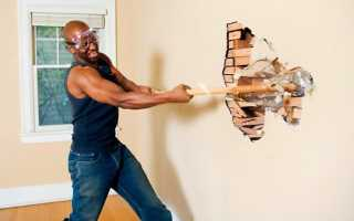 Как и чем снести стену в квартире: советы мастеров