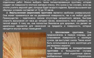 Какой краской лучше красить деревянный дом: выбор материала