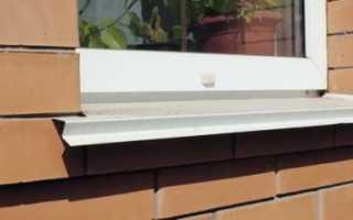 Установка водоотводов на окна: пластиковые, деревянные, металлические