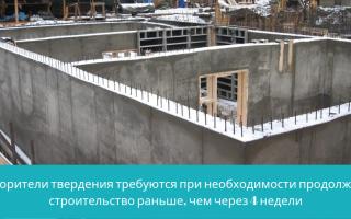 Ускоритель твердения бетона: советы по выбору и быстрому схватыванию