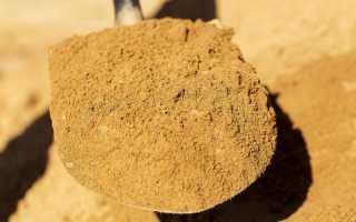 Песок для оштукатуривания стен: какой лучше, виды строительного песка