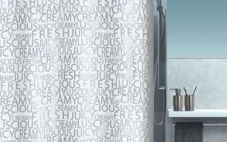 Как убрать со шторы в ванной плесень, налет и ржавчину своими руками