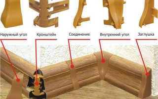 Как уложить плинтус на ламинат: несколько полезных советов (видео)