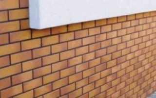 Как сделать гидроизоляцию ленточного и плитного фундамента с цоколем дома своими руками