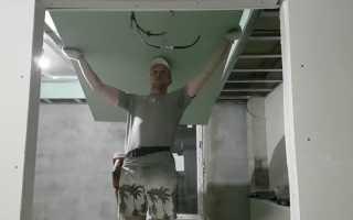 Как крепить гипсокартон к стене и потолку своими руками