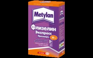 Клей метилан для флизелиновых обоев: инструкция по использованию клея «Metylan»