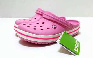Как постирать Crocs в стиральной машине, не повредив ни их, ни саму обувь