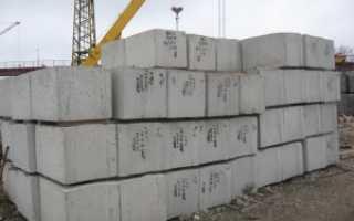 Технические характеристики фундаментных стеновых блоков: преимущества и недостатки