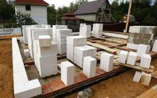 Сколько блоков нужно для дома: метод расчета на реальном примере