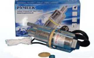 Насос ручеек технические характеристики: как работает, цена и ремонт