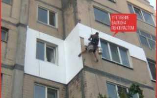 Как утеплить фасад дома пеноплексом своими руками