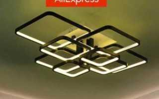 Лучшие люстры с Алиэкспресс – обзор светильников