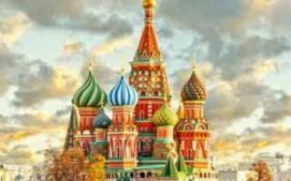 Города, из которых хотелось бы переехать в России