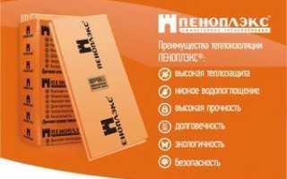 Пеноплекс: фото, технические характеристики, видео, отзывы