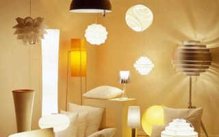 Выбираем лампу для дома: какое освещение лучше подойдет
