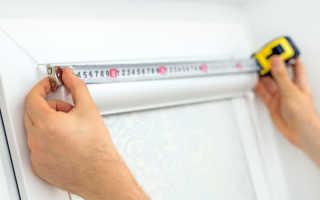 Как измерить жалюзи на пластиковых окнах (и не только)?