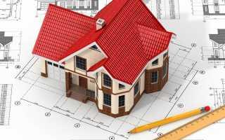 Этапы проектирования в строительстве жилого загородного дома