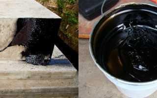 Битумная мастика для фундамента гидроизоляционная: холодная или наплавляемая