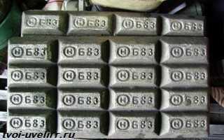 Баббит из металла — что это такое и где применяется