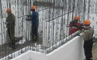Вред строительства из несъемной пенополистирольной опалубки: плюсы и минусы технологии